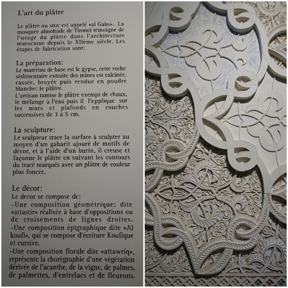 Stunning Panneau Ajoure Marocain Ideas - House Design - marcomilone.com