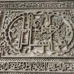 L'Alcazar et la Cathédrale de Séville (Espagne) : Carnet de voyage