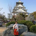Carnet de voyage Osaka (Japon) #3 : Château d'Osaka, les cerisiers en fleurs, Namba Walk, Bic Camera, SK-II