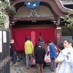 Test et avis du Funaoka onsen à Kyoto (Japon)