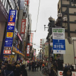 Carnet de Voyage Osaka (Japon) #2 : notre premier onsen, Dotonbori et Shinsaibashisuji Shopping Street