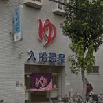 Test & avis du Irifune Onsen à Osaka (Japon)