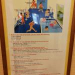 Onsen et Sentō : le guide des bains publics au Japon
