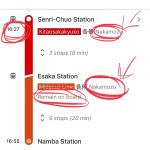 Transport : Google Maps au Japon, il ne faut pas le croire à 100%, comment éviter les pièges