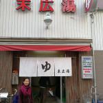 Test & avis du sento Suehiroyu à Osaka (Japon)