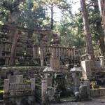 Un jour à Koyasan – Mont Kōya (Japon) : Cimetière d'Okuno-in, comment y aller, pass Koyasan, infos pratiques