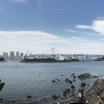 Carnet de voyage Tokyo (Japon) #1 : Nihonbashi, Ginza, Odaiba