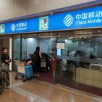 Carte SIM 4G prépayée en Chine : combien ça coûte ? Où en acheter ? (2018)