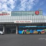 Comment Louer une Voiture sur l'île de Jeju (Corée du Sud) ?