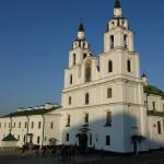 5 jours de découvertes à Minsk (Biélorussie)