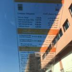 Comment prendre le taxi à Marrakech (Maroc) sans se faire arnaquer ?